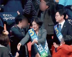 """<!HS>특검<!HE> """"'경인선에 가자' 김정숙 여사, <!HS>드루킹<!HE> 불법행위 연루 아니다"""""""