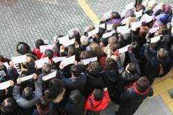 '조희팔 사기' 피해자 두 번 울린 20억원 사기범 검거
