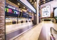 [국가 브랜드 경쟁력] 영화관 개념 넘어 복합문화공간에 초점