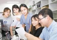 [산업연계 교육활성화 선도대학] 이화여자대학교, 바이오헬스 분야 글로벌 공학 리더 배출