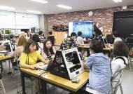 [산업연계 교육활성화 선도대학] 경북대학교, 글로벌·SW융합·기술창업 교육 강화
