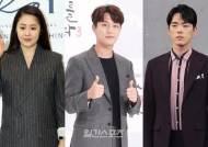 [진단IS] 고현정·윤두준·김정현, 무책임 중도하차 수십억 손해막심
