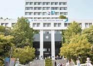 [대입 내비게이션 2019 수시특집] 논술우수자전형 공통문항 폐지, 수험생 부담 완화