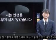 """최진기 """"강용석 만남 거절했더니 놀라운 단체 나타나"""""""