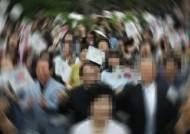 '태극기 집회' 열며 1억여원 기부금 불법모금한 보수단체 입건