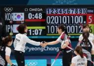 [한눈에 스포츠] 여자 컬링 한일전, 데이터로 본 승자는