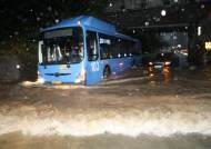 [서소문사진관]광주, 대전에서 수도권으로…확대되는 폭우 피해
