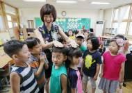 """""""교사 부담 커진다""""…저학년 '오후 3시 하교' 제안 반발하는 초등교육계"""