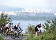 [월간중앙 가을레저] 한강변 따라 자전거 라이딩 100배 즐기기