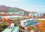 [대입 내비게이션 2019 수시특집] 정원의 70%, 생활기록부·실기 위주로