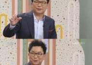 """'아침마당' 유현상 """"최윤희와 결혼, SNS 있었다면 결혼 못 했을 것"""""""