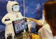 무인 편의점 계산원, 대형마트 안내원 … 로봇 알바 늘어나네