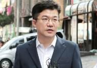 송인배 정치자금 의혹 동부지검이 수사…백원우는 중앙지검서