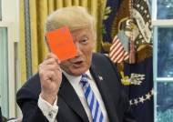 [서소문사진관] 백악관서 레드카드 받은 트럼프(?)