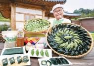 [비즈스토리] 모싯잎 반죽에 동부콩으로 속 꽉 채운 송편, 맛과 영양 모두 만족 … 추석선물로 제격