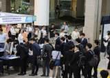 [남정호의 논설위원이 간다] 인생 리셋 노린다 … 스펙 대신 가능성 보는 일본 취업 붐