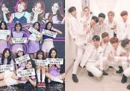 I.O.I & WANNA ONE to Appear on the Live Finale of 'Produce 48'