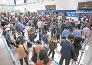 [사진] 추석 기차표 예매 행렬