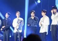 EXO To Take Home the 'Global Fandom Award' at '2018 Soribada Best K-Music Awards'