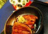 우나기와 아나고, 일본에서 장어를 먹는 방법