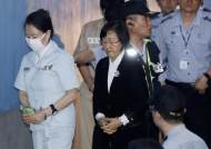 """신연희, """"대통령께 깊이 사과"""" 눈물…檢 징역 1년 구형"""