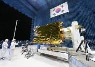 '위성 독립'...순수 국내 기술 위성 '천리안2A' 발사 준비 완료