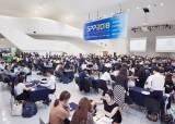 아시아 최대 애니‧웹툰 국제콘텐츠마켓 'SPP 2018' 폐막