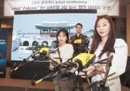 전소된 국보1호 숭례문…드론이 촬영했더라면?