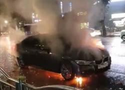 압수수색 날에도 '불'…멈추지 않는 <!HS>BMW<!HE> 차량 <!HS>화재<!HE>
