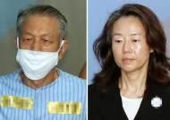 검찰, '화이트리스트' 김기춘 징역 4년·조윤선 징역 6년 구형