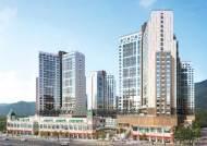 [분양 포커스] 아파트 못잖은 커뮤니티·시스템 갖춘 빅브랜드 오피스텔
