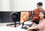 """""""게임 덕후 잡아라""""…불꽃 튀는 게임 전용 모니터·스마트폰 시장"""