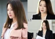 '나인룸' 김희선, 백전백승 변호사의 포커페이스