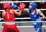 오연지, 한국 여자복싱 사상 첫 금메달