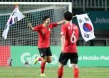 [송지훈의 <!HS>축구<!HE>.공.감] 김학범호 '金'이 가져올 엄청난 상승효과들