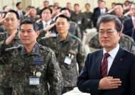 실수? 예언?…3년 전 정경두에 '장관님' 호칭했던 문 대통령