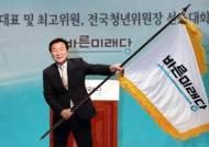 이해찬·김병준·정동영 이어 손학규…여의도 '올드보이 체제' 완성