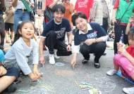 '한국형 에든버러축제' 서울 서초구의 서리풀페스티벌 열린다