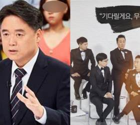 """<!HS>무한도전<!HE> 시즌2, 언제 하나요?""…최승호 MBC 사장 대답은"