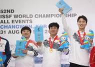 한국 남자 50m 권총, 8년 만에 세계선수권 단체전 금