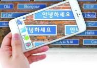 스마트폰 앱, 불법 전송해도 특허침해 아닌 까닭