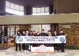 [산업연계 교육활성화 선도대학] <!HS>군산대학교<!HE>, 글로벌 실무·융합형 인재양성 교육 실현