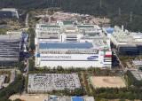 삼성 반도체 기흥공장서 이산화탄소 유출로 1명 사망, 2명 중상