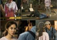 '오늘의 탐정' 박은빈·김원해, 한밤중 길거리 몸싸움