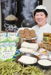 [남도의 맛&멋] GMO 걱정 없는 토종 콩으로 만든 음식 … 대도시에서 쉽게 맛 볼 수 없는 귀한 맛