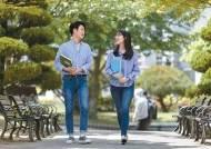 [세계로 뻗는 대학] 직무·어학 교육 통해 해외취업 명문 자리매김