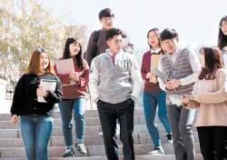 [세계로 뻗는 대학] 대전 유일 '4차 산업혁명 혁신선도 대학' 선정