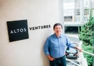"""""""회사도 인생도, 마지막을 결정하는 건 꿈의 크기"""" 유니콘 감별사 VC 김한준, 일의 의미를 말하다"""