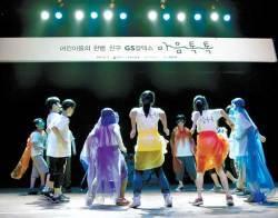 [남도의 맛&<!HS>멋<!HE>] 예술 치유 프로그램 '마음톡톡'운영 … 위기 청소년 바른길로 이끈다