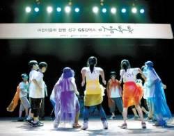 [남도의 맛&멋] 예술 치유 프로그램 '마음톡톡'운영 … 위기 청소년 바른길로 이끈다